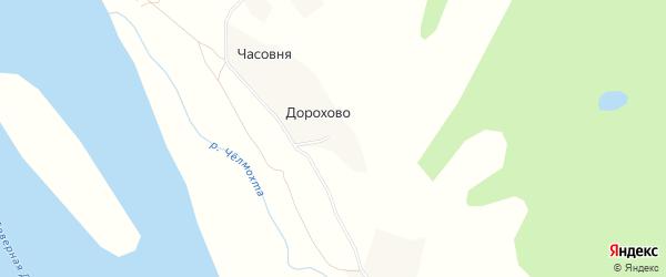 Карта деревни Дорохово в Архангельской области с улицами и номерами домов