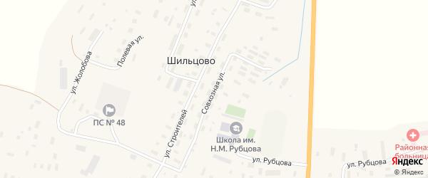 Совхозная улица на карте деревни Шильцово с номерами домов