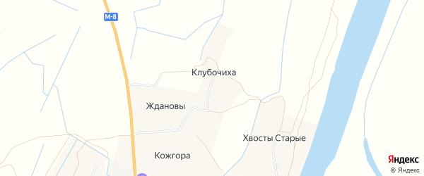 Карта деревни Клубочихи в Архангельской области с улицами и номерами домов
