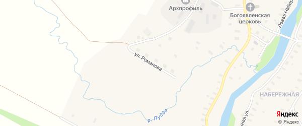 Улица Романова на карте села Пежма с номерами домов