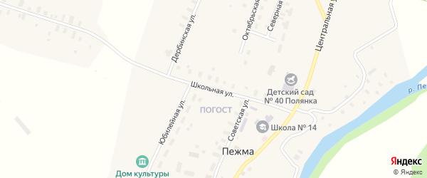 Школьная улица на карте села Пежма с номерами домов