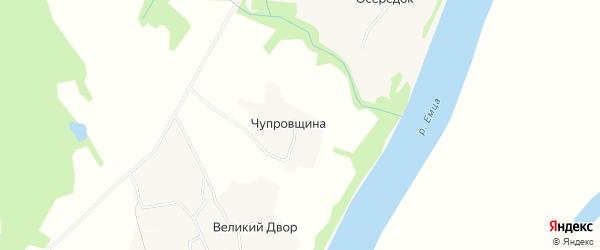 Карта деревни Чупровщины в Архангельской области с улицами и номерами домов