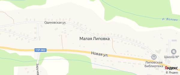 Одиновская улица на карте деревни Малой Липовки с номерами домов
