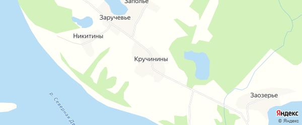 Карта деревни Кручинины в Архангельской области с улицами и номерами домов