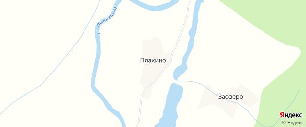 Карта деревни Плахино в Архангельской области с улицами и номерами домов