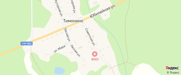 Советская улица на карте поселка Тимонино с номерами домов