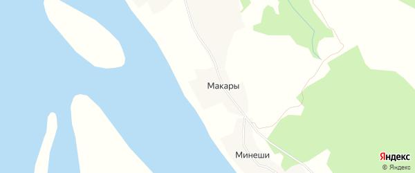 Карта деревни Макары (Хаврогорский с/с) в Архангельской области с улицами и номерами домов