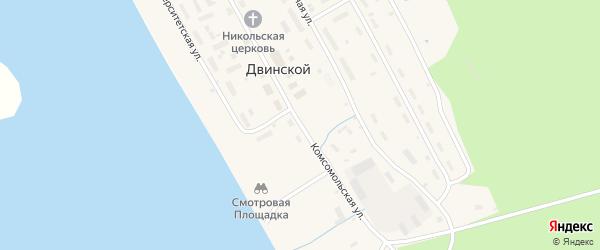 Комсомольская улица на карте Двинского поселка с номерами домов