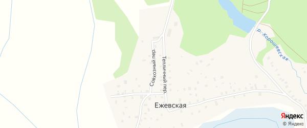 Совхозный переулок на карте Ежевской деревни с номерами домов