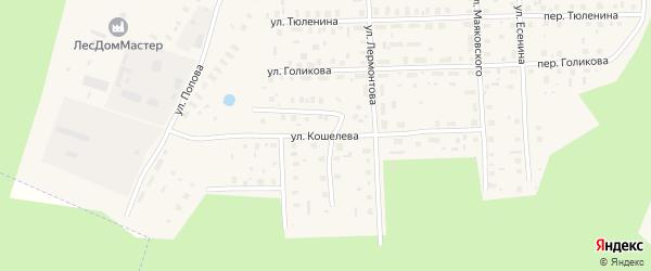 Улица Кошелева на карте Вельска с номерами домов