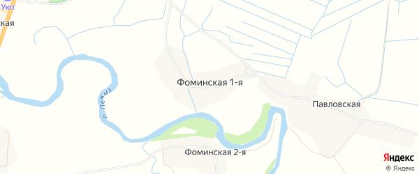 Карта Фоминская 1-я деревни в Архангельской области с улицами и номерами домов
