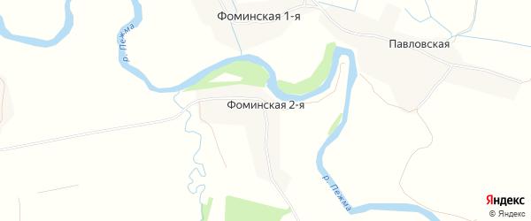Карта Фоминская 2-я деревни в Архангельской области с улицами и номерами домов
