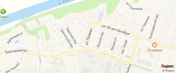 Улица Правды на карте Вельска с номерами домов