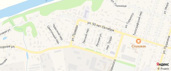 Лесная улица на карте Вельска с номерами домов