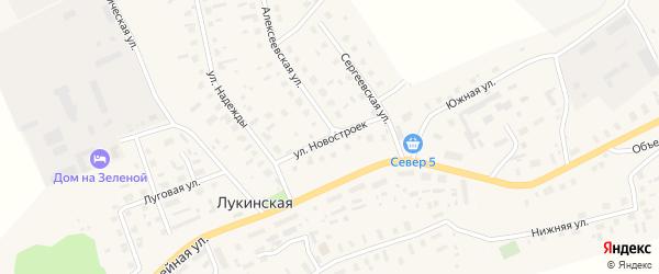 Улица Новостроек на карте Лукинской деревни с номерами домов