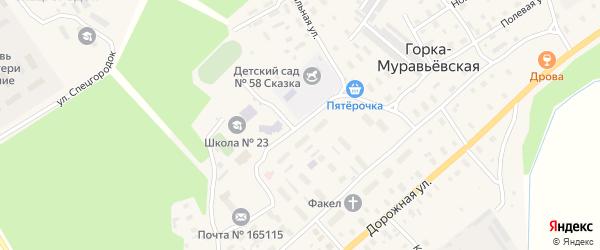 Школьная улица на карте Горка-Муравьевская деревни с номерами домов