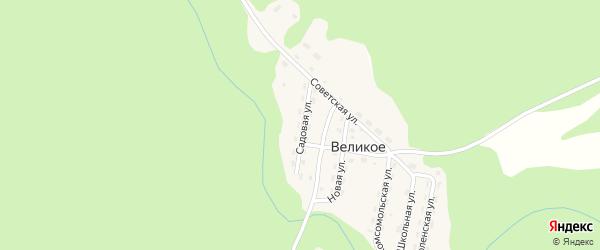 Садовая улица на карте поселка Великого с номерами домов