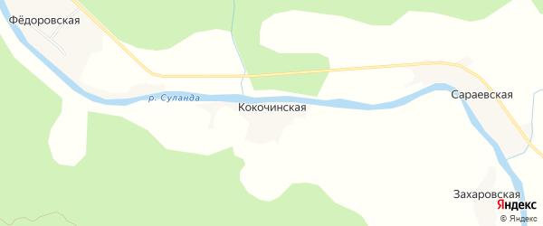 Карта Кокочинской деревни в Архангельской области с улицами и номерами домов