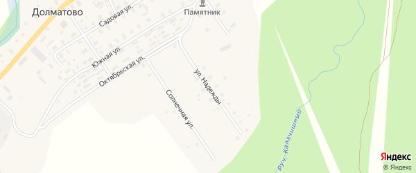 Улица Надежды на карте села Долматово с номерами домов
