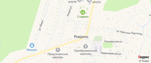 Северная улица на карте села Ровдино с номерами домов