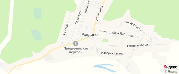 Карта села Ровдино в Архангельской области с улицами и номерами домов