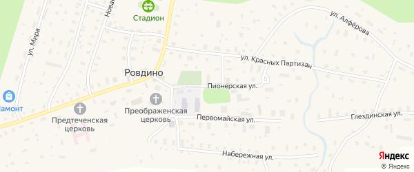 Пионерская улица на карте села Ровдино с номерами домов