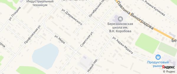 Советская улица на карте поселка Березника с номерами домов