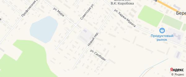 Новый переулок на карте поселка Березника с номерами домов