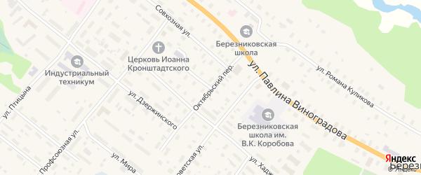 Октябрьский переулок на карте поселка Березника с номерами домов
