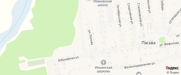 Улица Попова на карте поселка Пасьвы с номерами домов