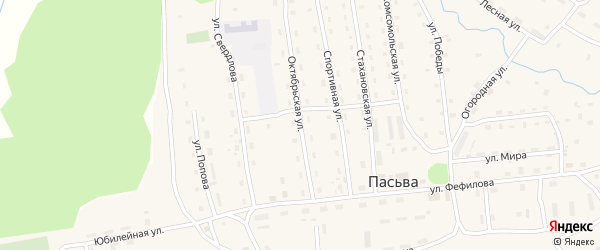 Октябрьская улица на карте поселка Пасьвы с номерами домов