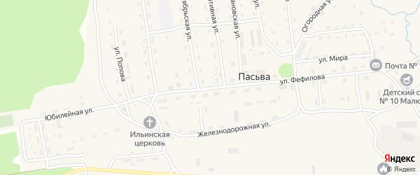 Улица Фефилова на карте поселка Пасьвы с номерами домов