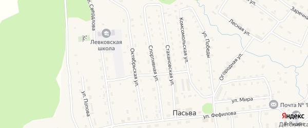 Спортивная улица на карте поселка Пасьвы с номерами домов