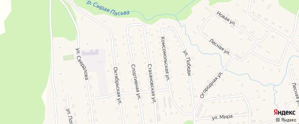 Стахановская улица на карте поселка Пасьвы с номерами домов