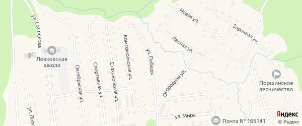 Улица Победы на карте поселка Пасьвы с номерами домов