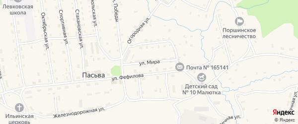 Улица Мира на карте поселка Пасьвы с номерами домов