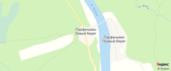 Карта поселка Парфеньева Левого берега в Архангельской области с улицами и номерами домов