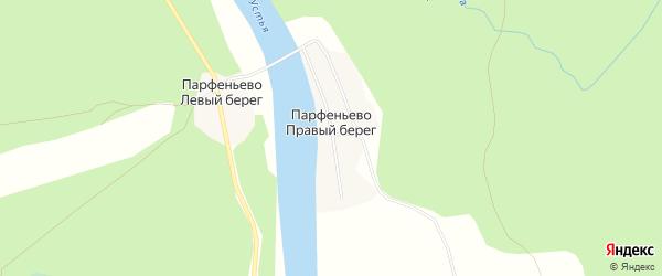 Карта деревни Парфеньева Правого берега в Архангельской области с улицами и номерами домов