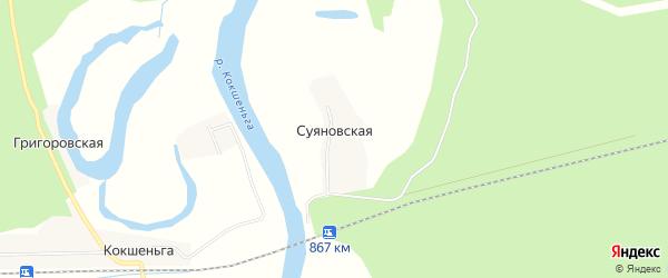 Карта Суяновской деревни в Архангельской области с улицами и номерами домов