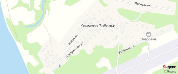 Центральная улица на карте деревни Климово-Заборье с номерами домов