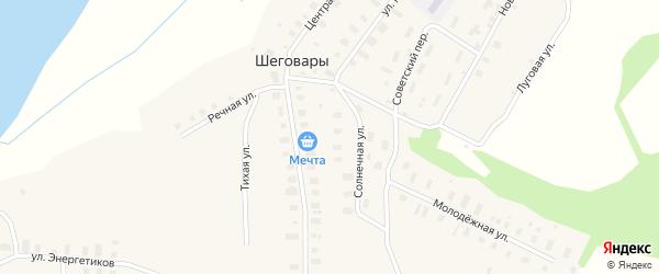 Солнечная улица на карте села Шеговар с номерами домов