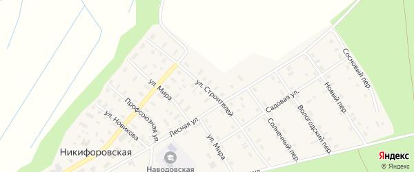 Улица Строителей на карте Никифоровской деревни с номерами домов