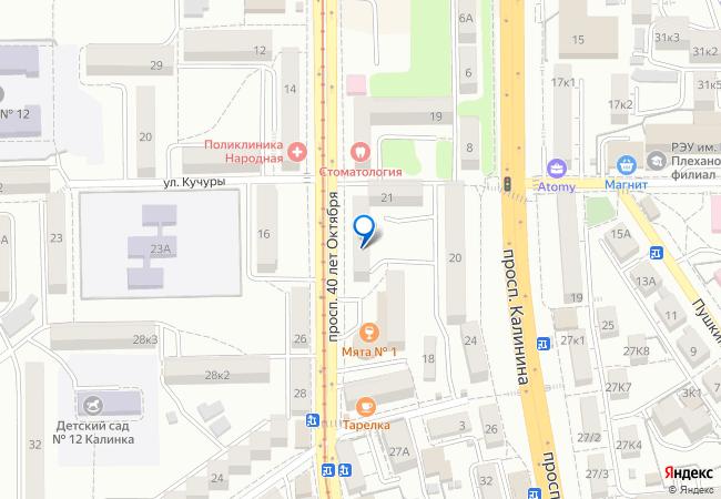 6121ad3deda6 проспект 40 лет Октября, 21 на карте Пятигорска, организации, фото ...