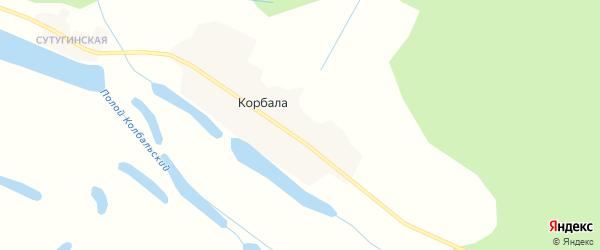 Карта деревни Корбалы в Архангельской области с улицами и номерами домов