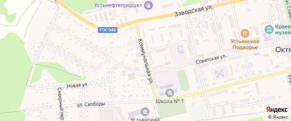 Коммунальная улица на карте Октябрьского поселка с номерами домов