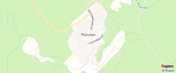 Карта поселка Россохи в Архангельской области с улицами и номерами домов