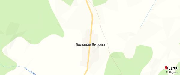 Карта деревни Большая Вирова в Архангельской области с улицами и номерами домов