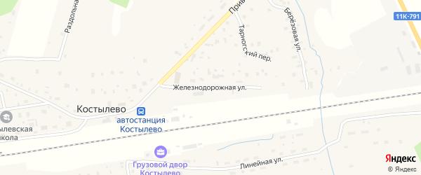 Железнодорожная улица на карте поселка Костылево с номерами домов