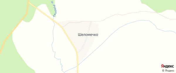 Карта деревни Шеломечка в Архангельской области с улицами и номерами домов