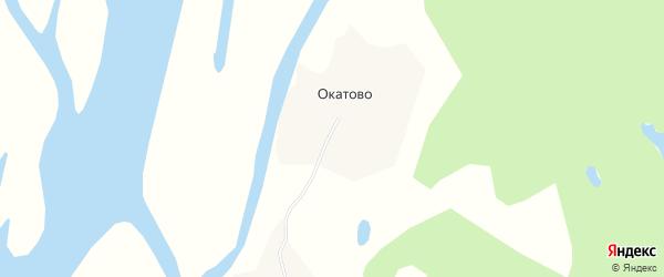 Карта деревни Окатово в Архангельской области с улицами и номерами домов